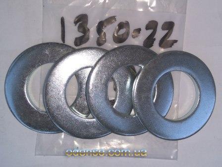 1350-22