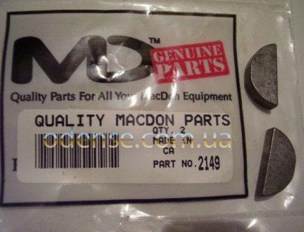 Запчасти MacDon