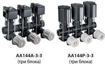 AA144A-3-3, AA144P-3-3
