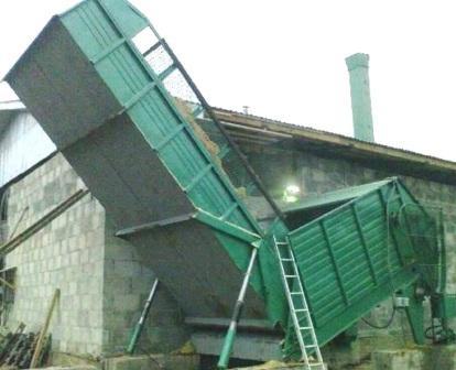 ѕитатель биомассы